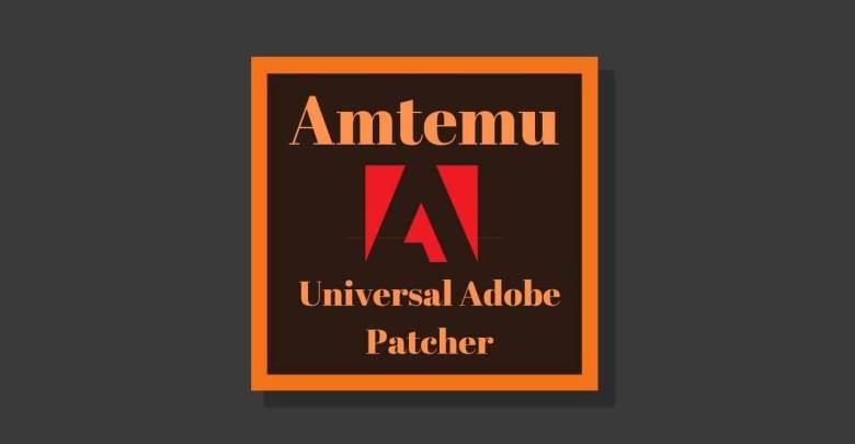 AMTEmu Patch